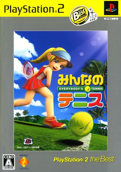 【中古】みんなのテニス PlayStation2 the Best