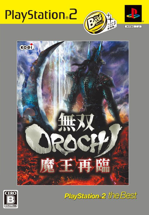 【中古】無双OROCHI 魔王再臨 PlayStation2 the Best
