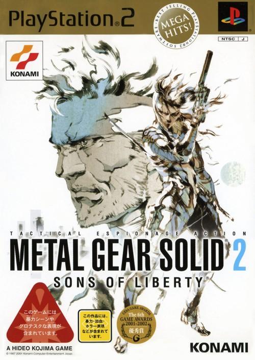 【中古】METAL GEAR SOLID2 SONS OF LIBERTY MEGA HITS!
