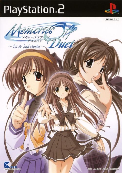 【中古】Memories Off Duet