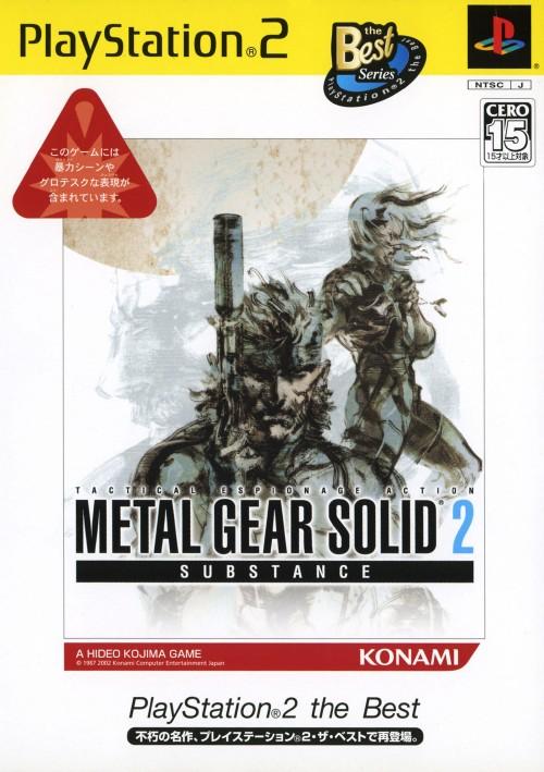 【中古】METAL GEAR SOLID2 SUBSTANCE PlayStation2 the Best
