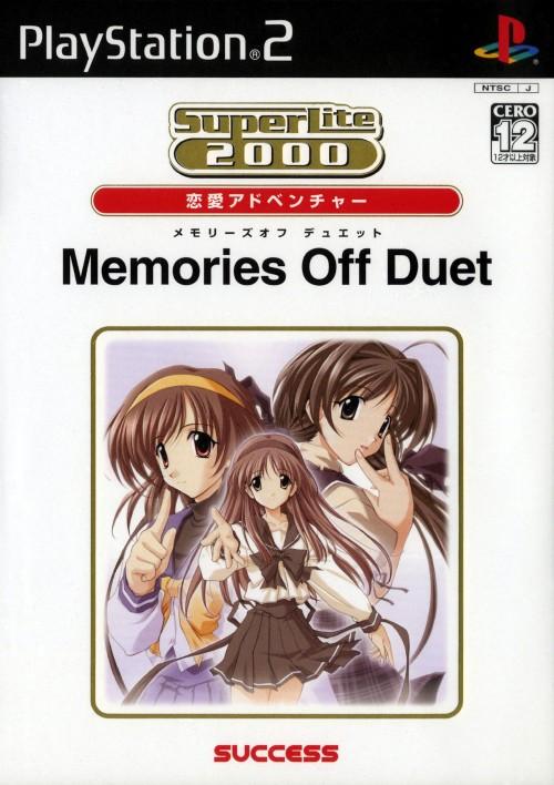 【中古】Memories Off Duet SuperLite 2000 vol.22