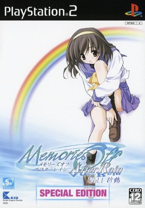【中古】Memories Off After Rain Vol.1 〜折鶴〜 SPECIAL EDITION (限定版)