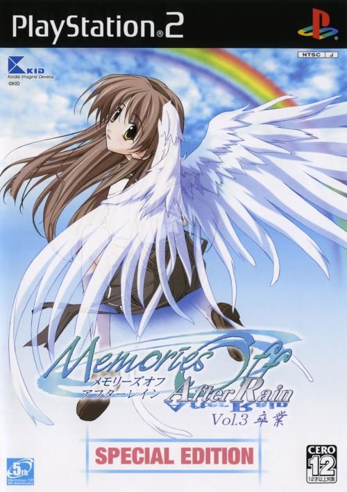 【中古】Memories Off After Rain Vol.3 〜卒業〜 SPECIAL EDITION (限定版)