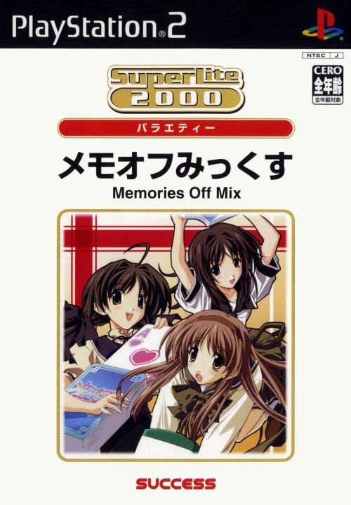 【中古】メモオフみっくす SuperLite 2000 vol.29
