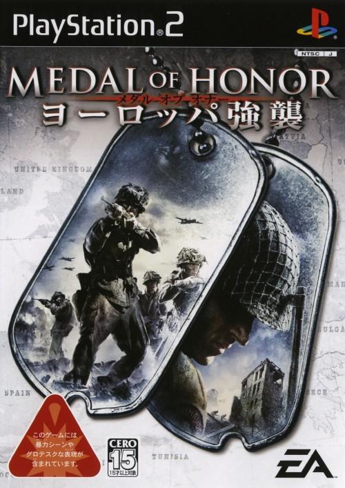 【中古】メダル オブ オナー ヨーロッパ強襲