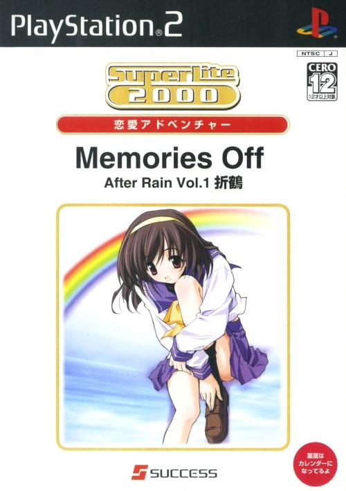 【中古】Memories Off After Rain Vol.1 〜折鶴〜 SuperLite 2000 vol.37