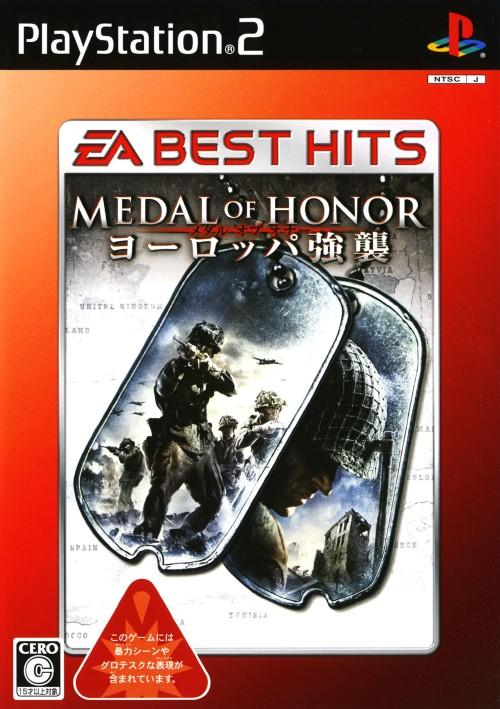 【中古】メダル オブ オナー ヨーロッパ強襲 EA BEST HITS