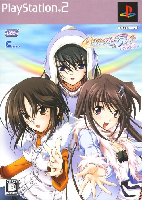 【中古】Memories Off #5 encore サウンドトラック同梱版 (限定版)