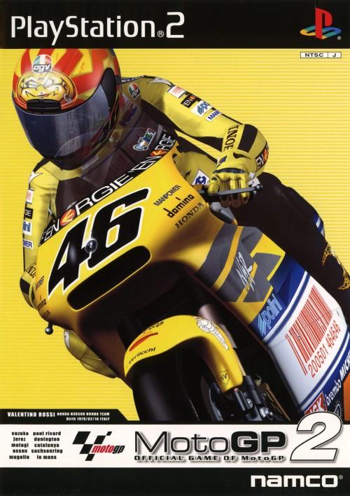 【中古】MotoGP2