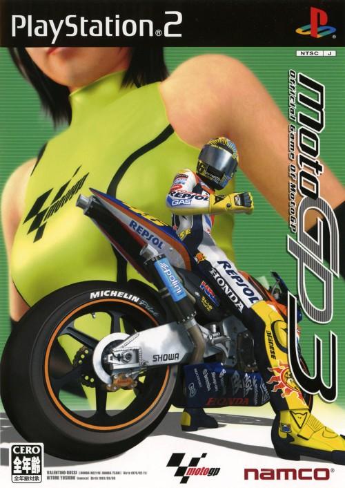 【中古】MotoGP3