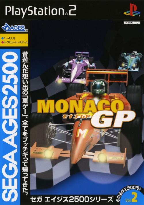【中古】モナコGP SEGA AGES 2500シリーズ Vol.2