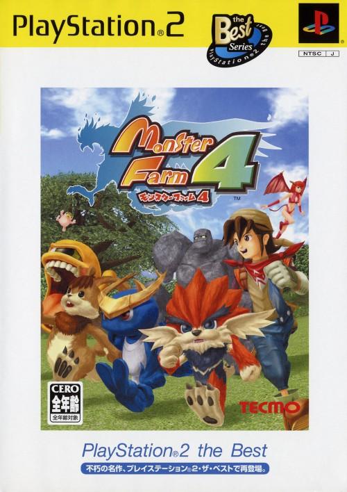 【中古】モンスターファーム4 PlayStation2 the Best