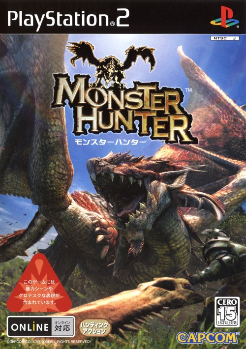【中古】MONSTER HUNTER