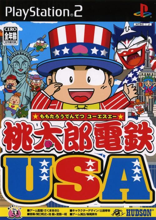 【中古】桃太郎電鉄 USA