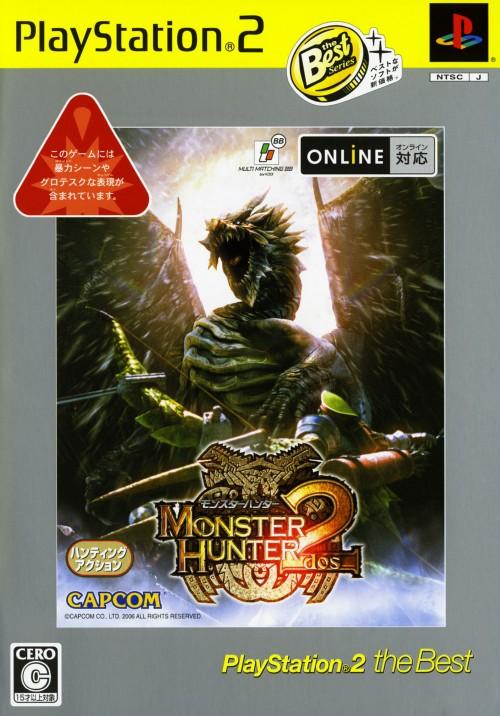【中古】MONSTER HUNTER 2(dos) PlayStation2 the Best