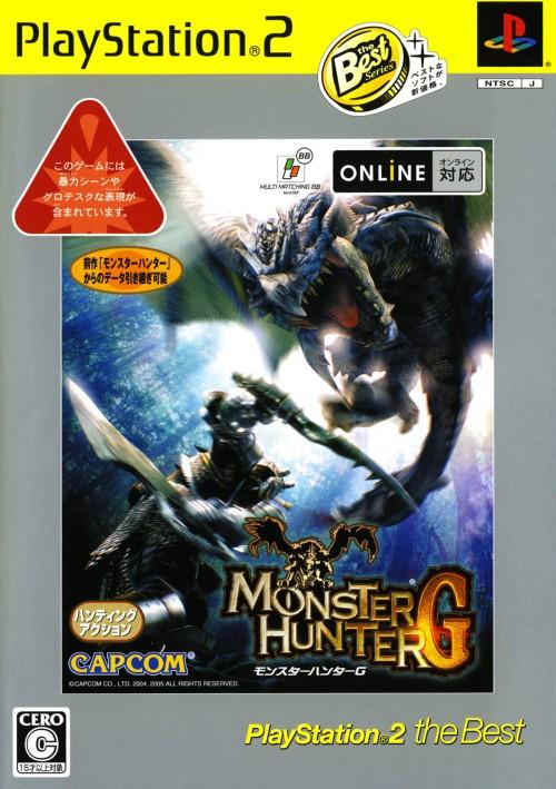 【中古】MONSTER HUNTER G PlayStation2 the Best