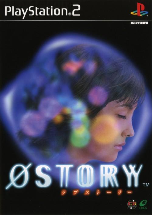 【中古】0STORY ラブストーリー
