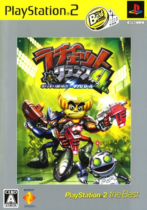 【中古】ラチェット&クランク4th ギリギリ銀河のギガバトル PlayStation2 the Best