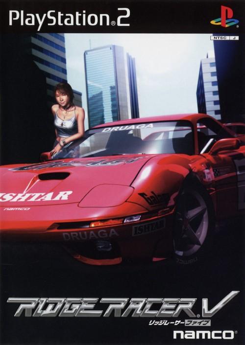 【中古】リッジレーサー5