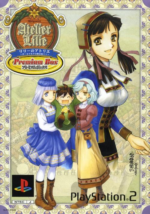 【中古】リリーのアトリエ 〜ザールブルグの錬金術士3〜 Premium Box (限定版)