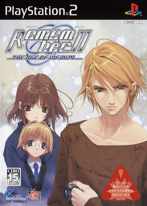 【中古】Remember11 〜the age of infinity〜
