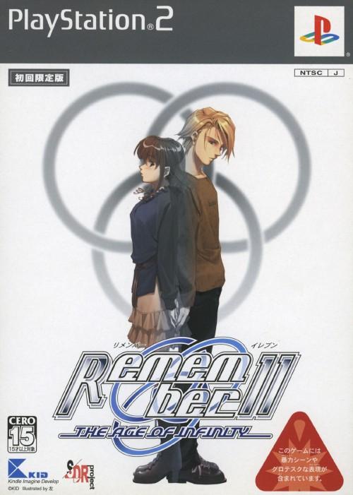 【中古】Remember11 〜the age of infinity〜 (限定版)