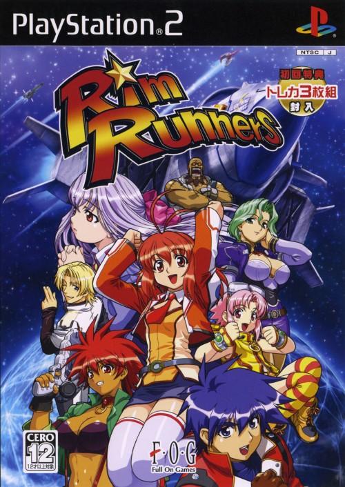 【中古】Rim Runners