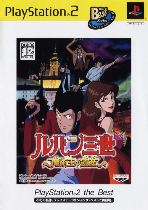 【中古】ルパン三世 魔術王の遺産 PlayStation2 the Best