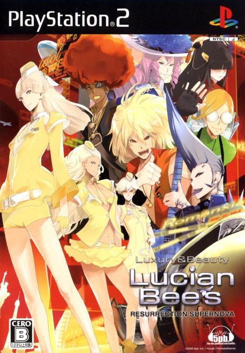 【中古】LucianBee's RESURRECTION SUPERNOVA
