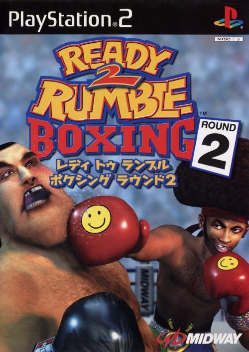 【中古】READY 2 RUMBLE BOXING:ROUND2