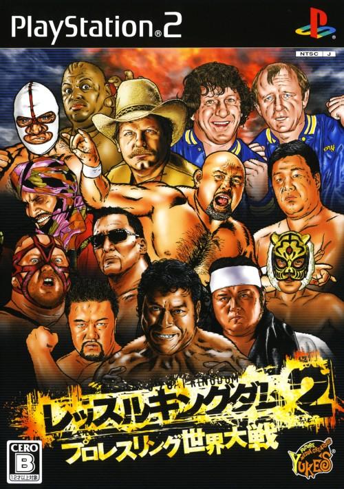 【中古】レッスルキングダム2 プロレスリング世界大戦