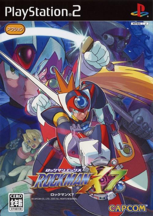 【中古】ロックマンX7