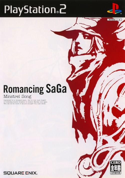 【中古】ロマンシング サガ −ミンストレルソング−
