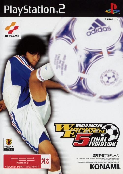 【中古】ワールドサッカーウイニングイレブン5 ファイナルエボリューション