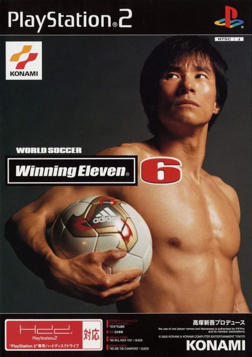 【中古】ワールドサッカーウイニングイレブン6