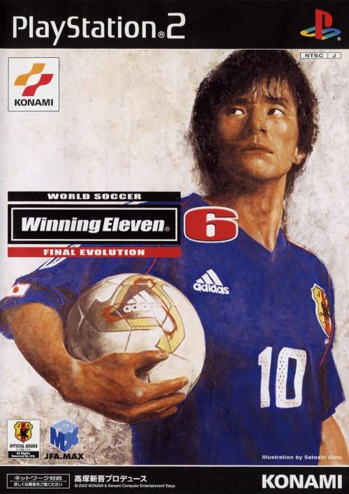【中古】ワールドサッカーウイニングイレブン6 ファイナルエボリューション