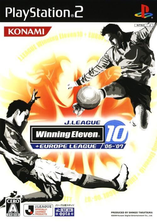 【中古】Jリーグウイニングイレブン10+欧州リーグ '06−'07