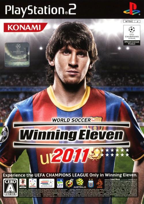 【中古】ワールドサッカーウイニングイレブン2011