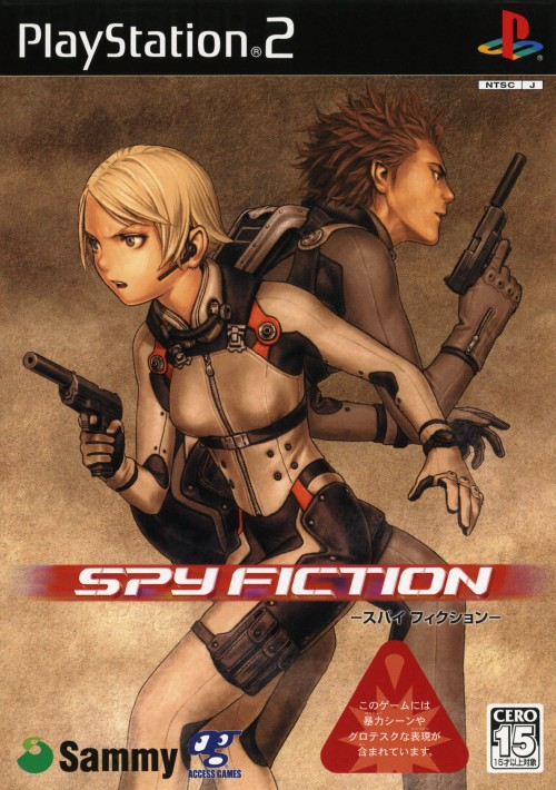 【中古】SPY FICTION