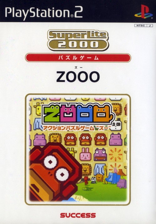 【中古】ZOOO SuperLite 2000 vol.15