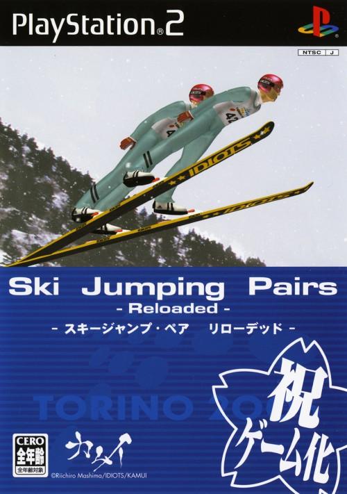 【中古】スキージャンプ・ペア −リローデッド−