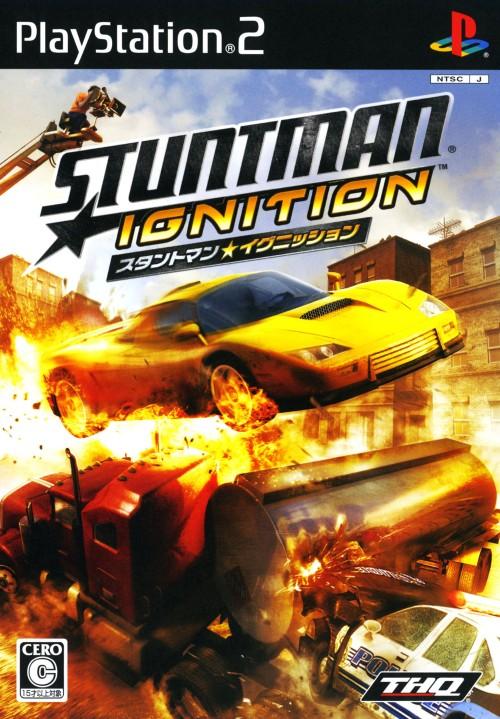 【中古】Stuntman:Ignition
