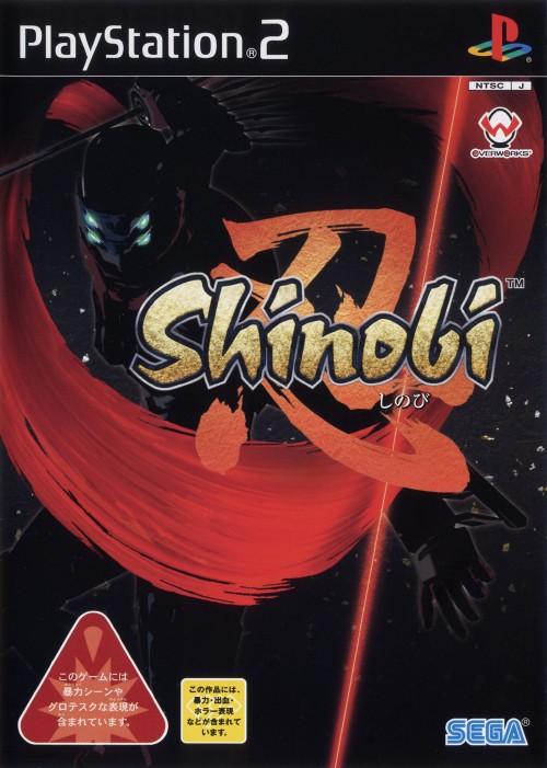 【中古】Shinobi
