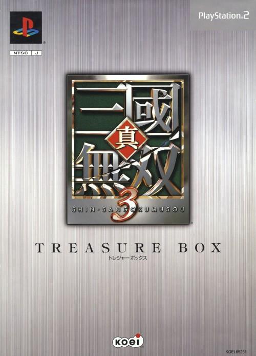 【中古】真・三國無双3 TREASURE BOX (限定版)