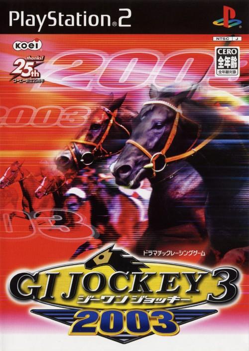 【中古】ジーワン ジョッキー3 2003