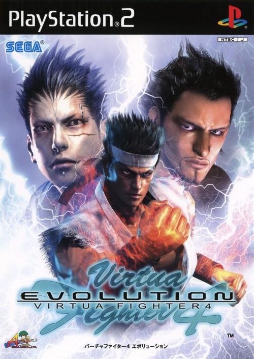【中古】Virtua Fighter4 evolution