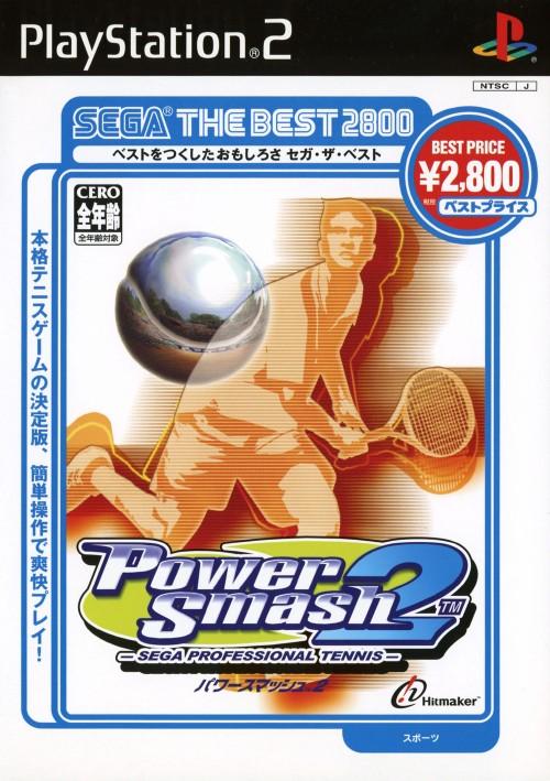 【中古】Power Smash2 SEGA THE BEST 2800