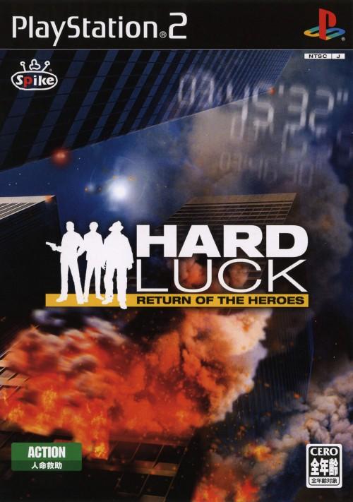 【中古】HARD LUCK