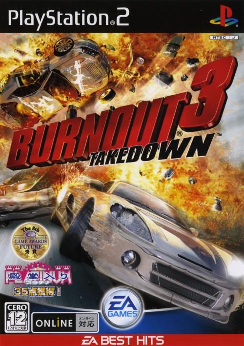【中古】バーンアウト3 テイクダウン EA BEST HITS
